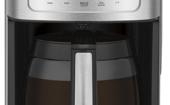 Cuisinart DCC-3200 Coffee Machine - Best Coffee Machine