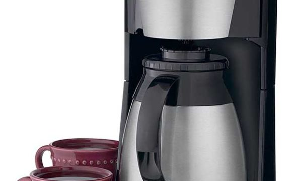 Cuisinart DTC-975BKN 12 Cup Programmable Thermal Brewer price