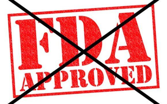 WHY FDA Banned Viagra Coffee
